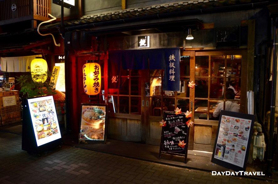 Nagashima Japanese Restaurant